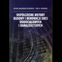 Żuchowicki, Antoni Waldemar, 2006, Współczesne metody budowy i renowacji sieci wodociągowych i kanalizacyjnych